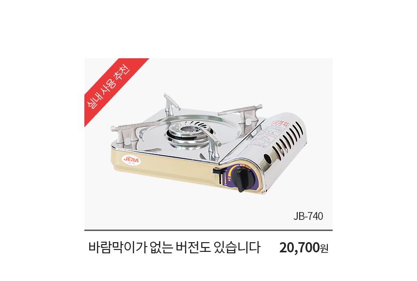jb750_11.jpg