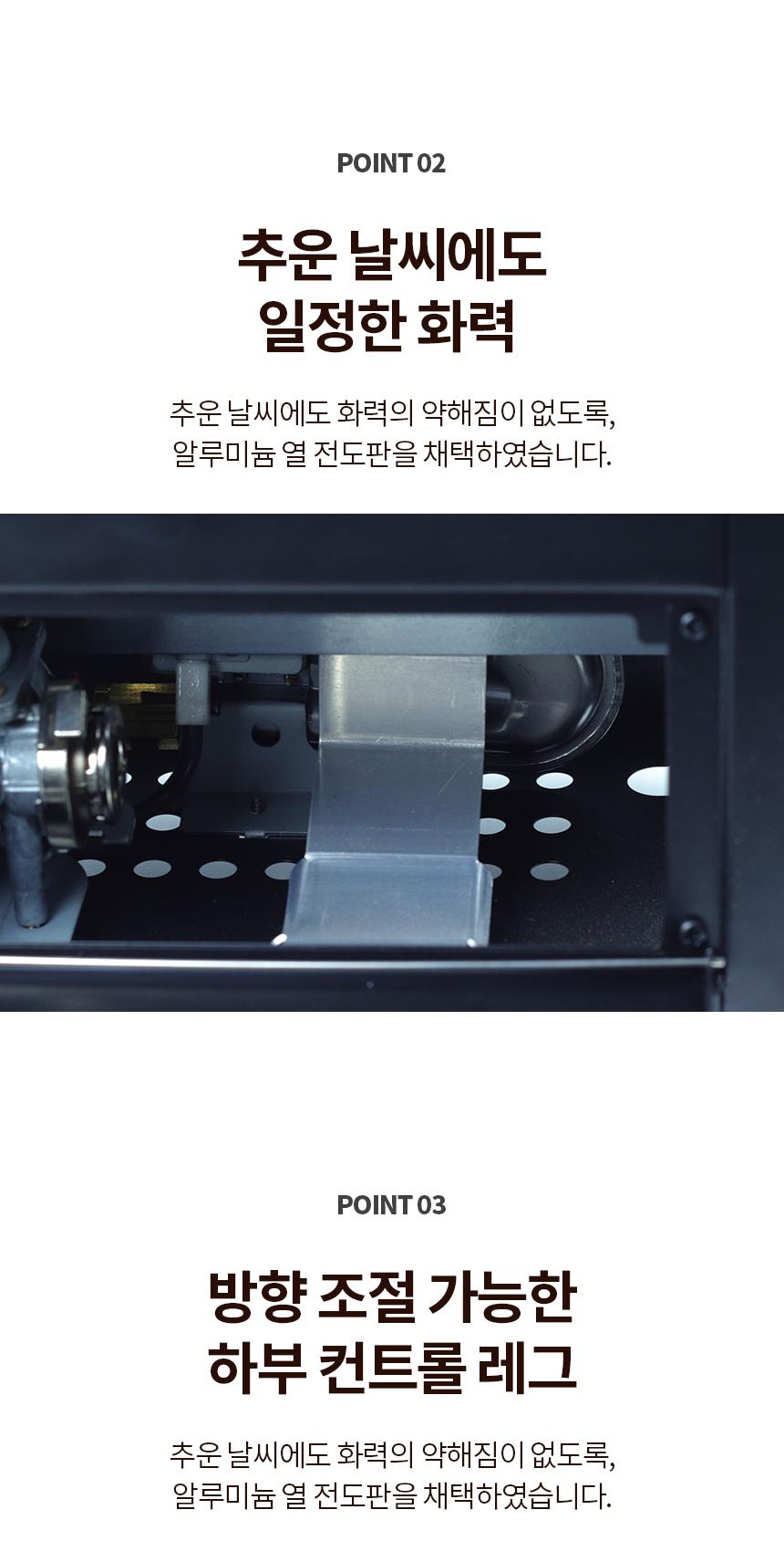 JB-905_201207(열차단판포함)_04.jpg