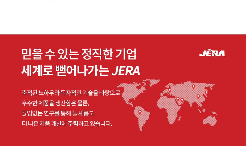 jb505_openmarket_08.jpg
